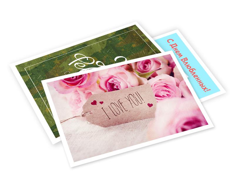 Отправить открытку с сайта