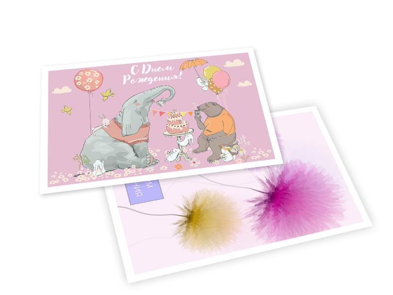 Отправить открытку с сайта - Омск