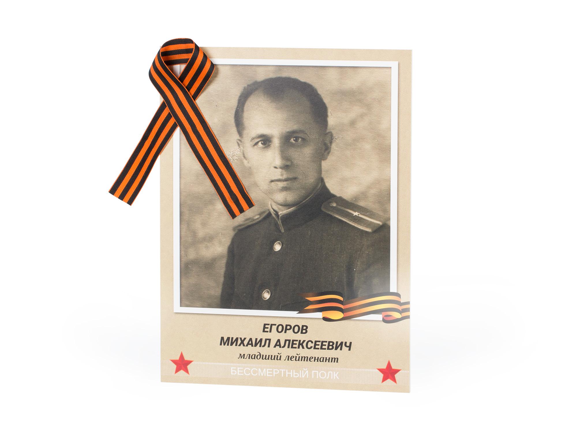 Качественная печать фото на пенокартоне в регионах России с доставкой