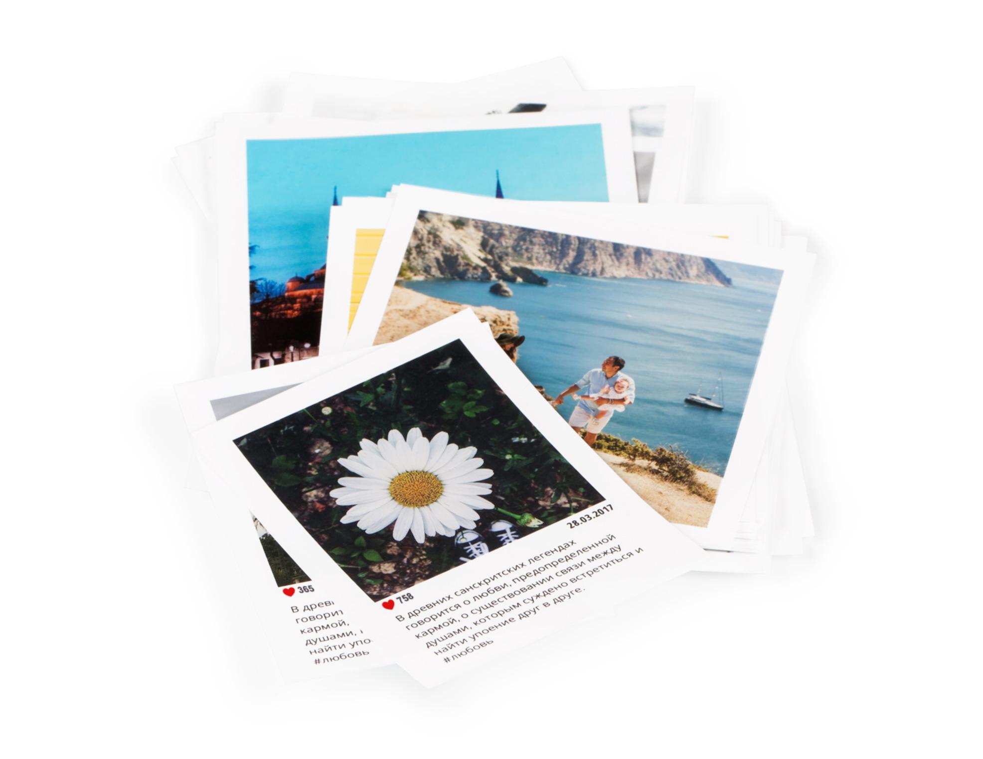 Сердцем, печать фото как открытки в спб
