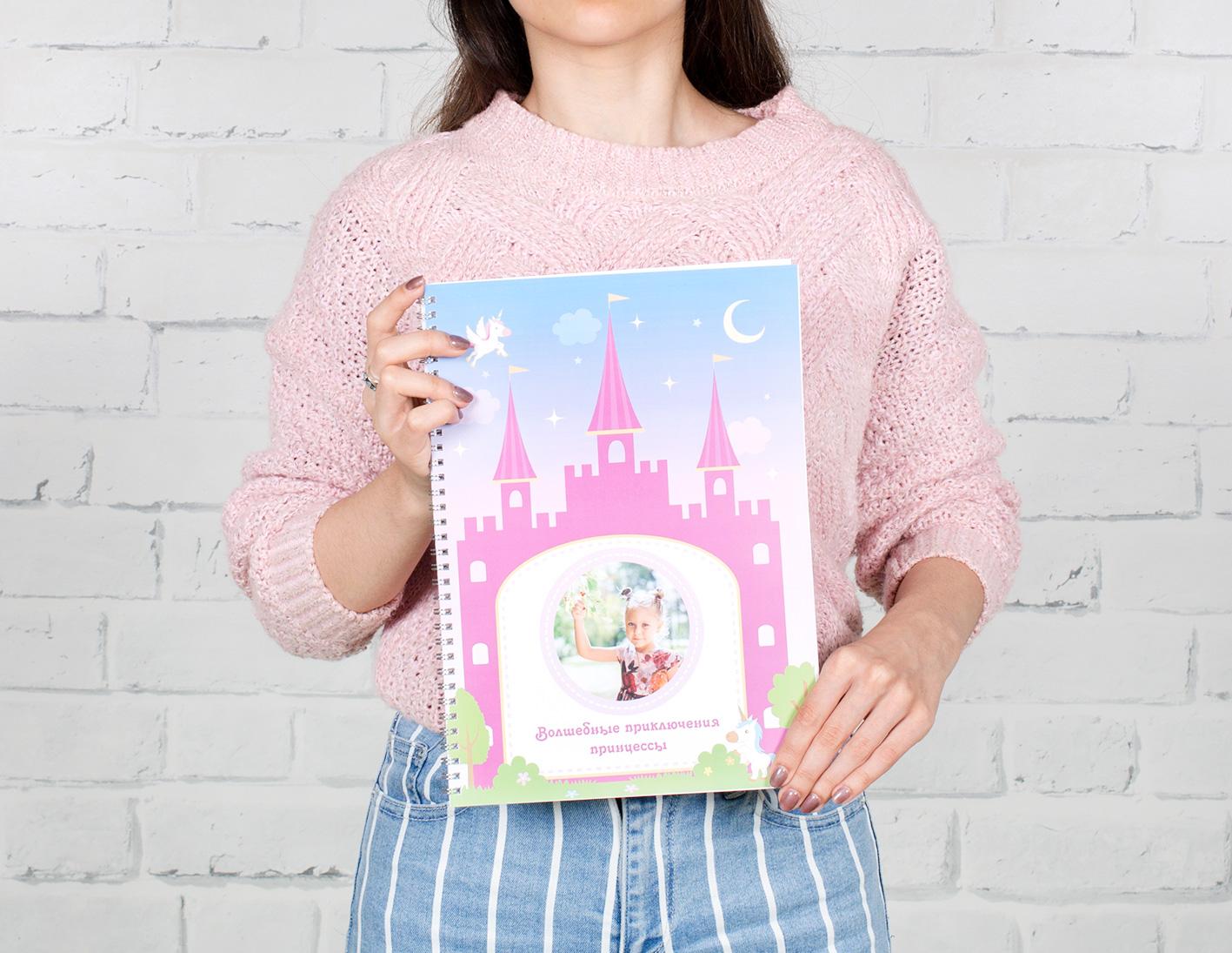 Детские лабиринты с фото и наклейками ребенка - Иваново