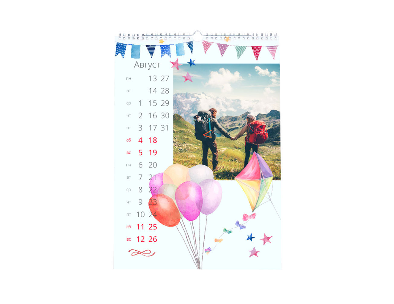 Календарь перекидной Стандарт - Губкин