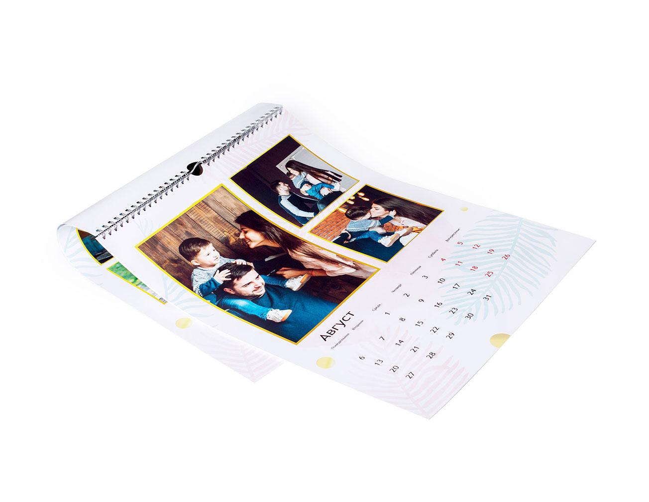Календарь перекидной Стандарт - Москва