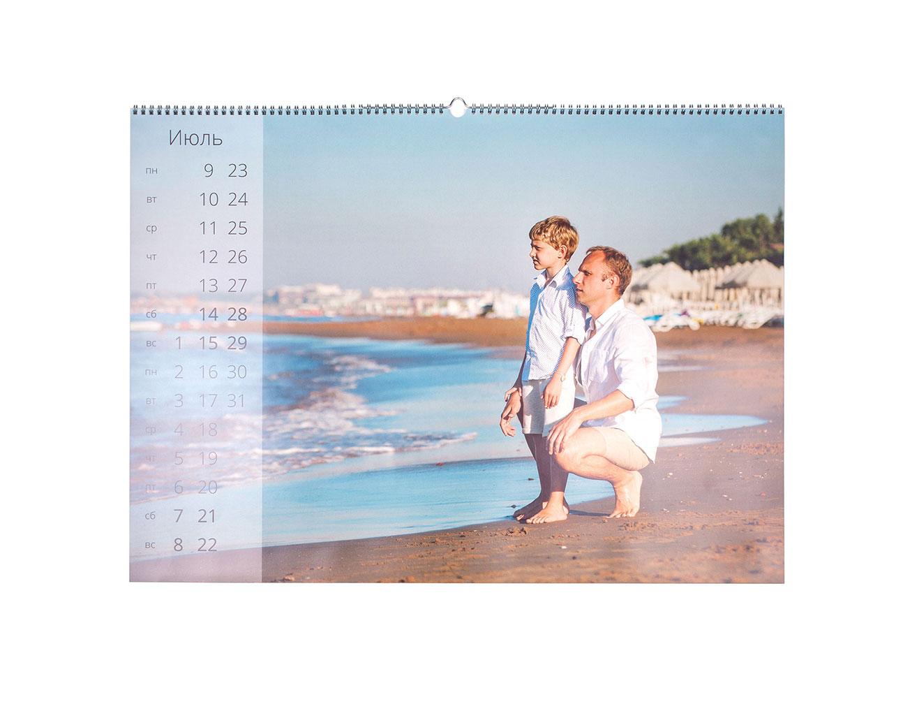 Календарь перекидной B2