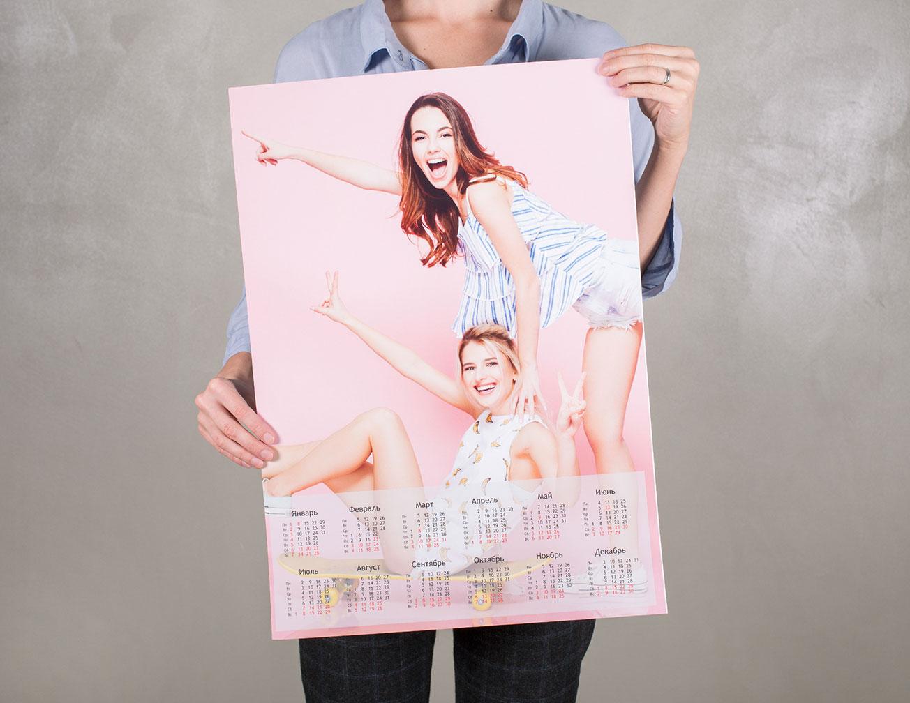 Календарь с фото А2 плакат: изготовление и печать на заказ в NetPrint