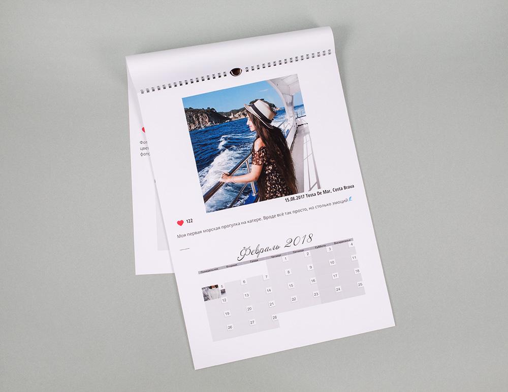 Instagram календарь