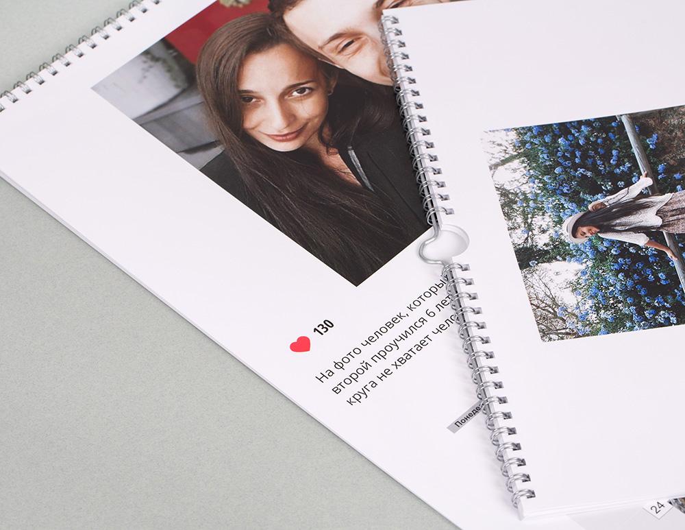 Instagram календарь - Москва