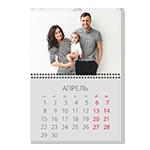 Календарь раскладной А2