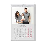 Календарь перекидной А3