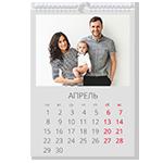 Календарь перекидной В2, вертикальный