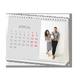 Календарь настольный 21х15 домик