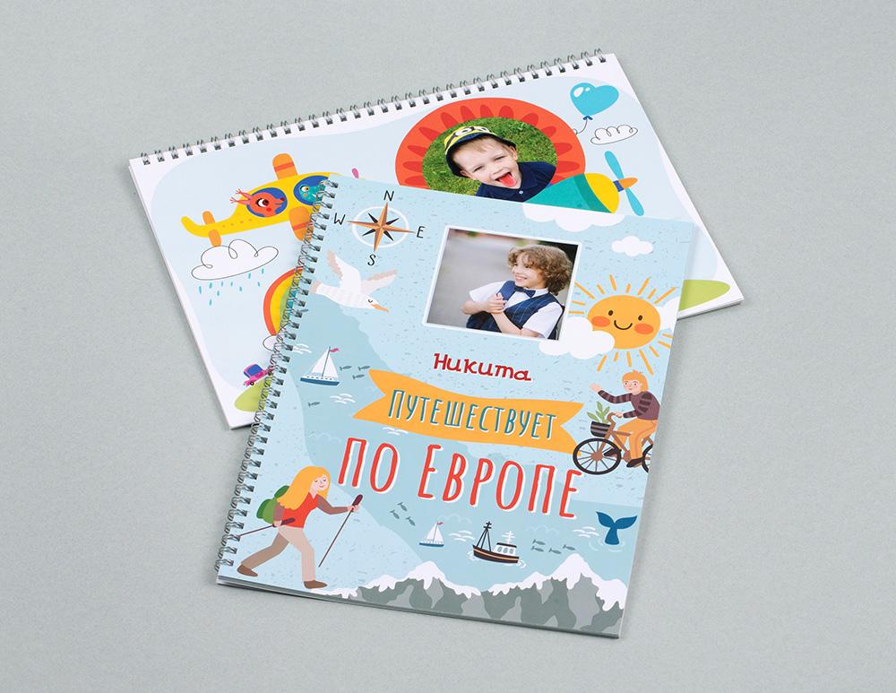 Детские лабиринты с фото и наклейками ребенка