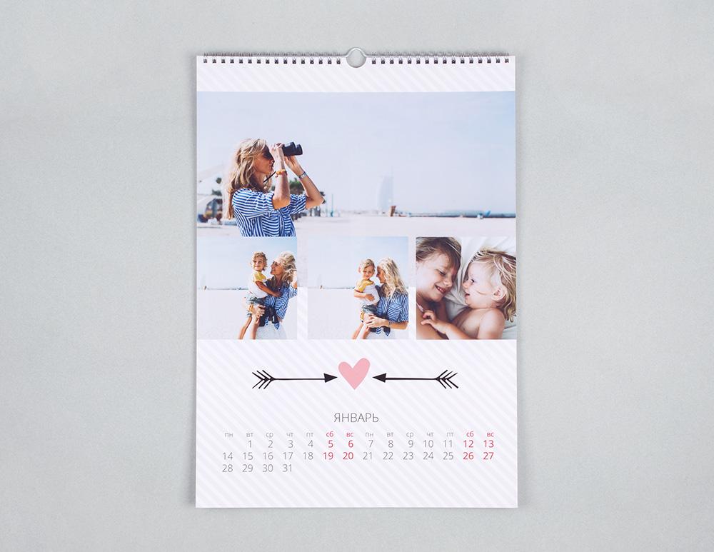 Календарь перекидной Премиум - Нальчик