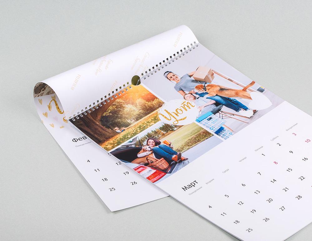 Календарь перекидной Royal - Вологда