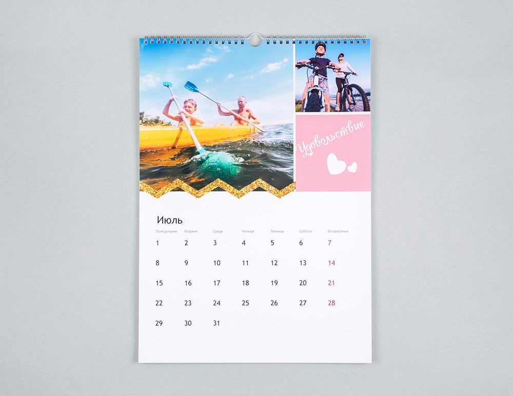 Календарь перекидной Royal - Салехард