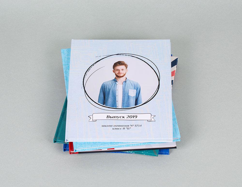 Выпускные альбомы: создать онлайн – печать в NetPrint