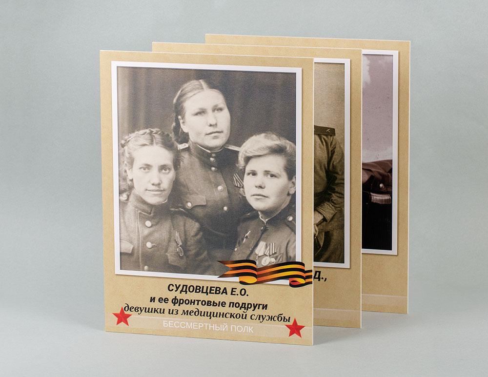 Товары к 9 мая - Лермонтов