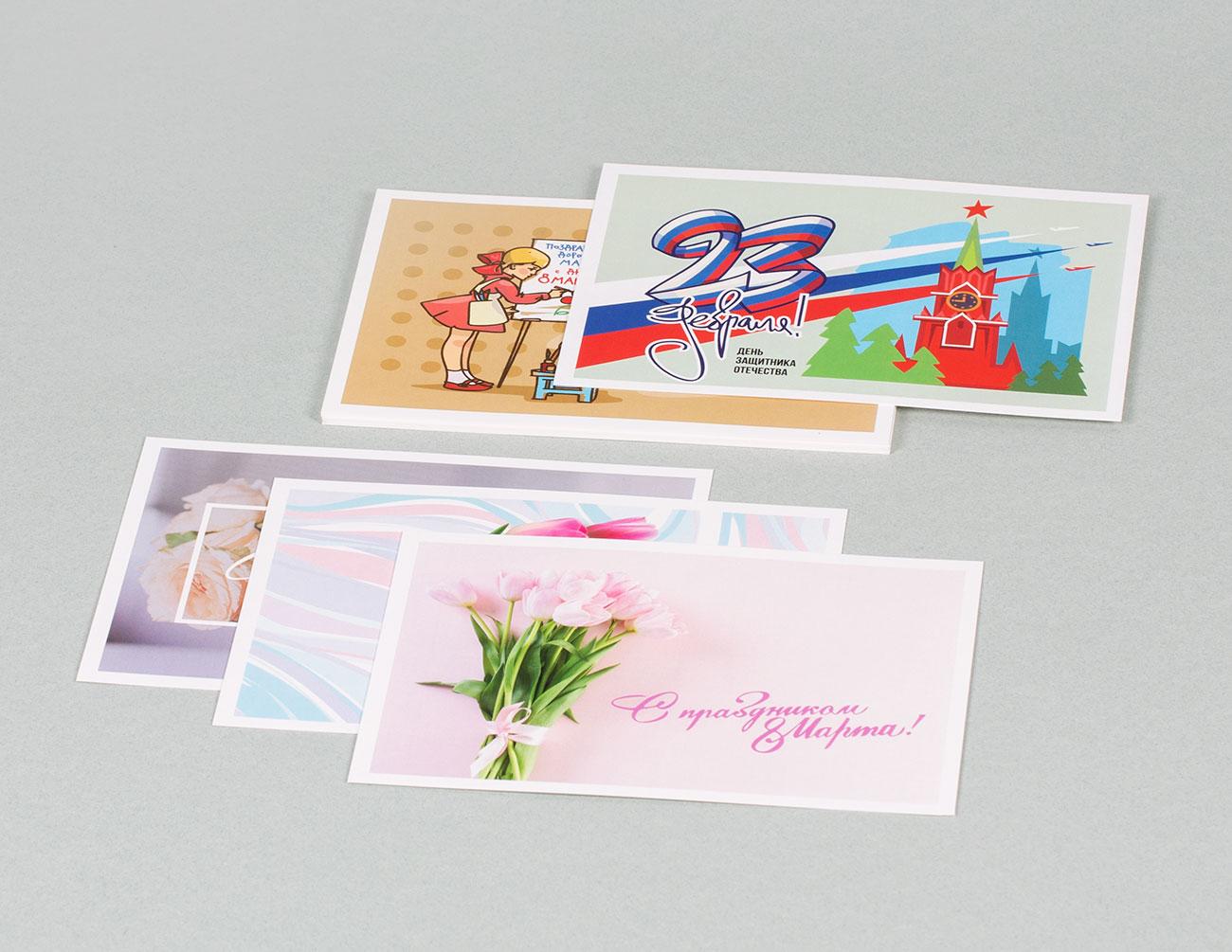 Отправить открытку с сайта - Березники