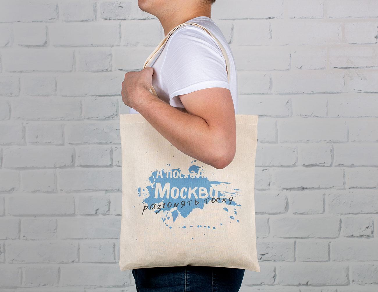 Печать на сумках в регионах России – быстро, удобно, онлайн