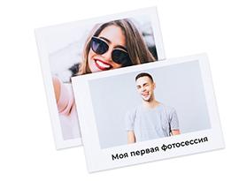 Промокнига в мягкой обложке - Москва - Москва